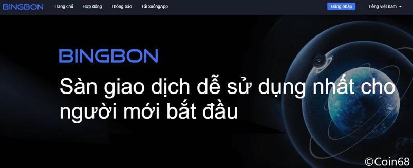 Sàn Bingbon là gì? Những thông tin bạn nên biết về sàn Bingbon