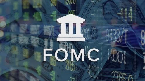Biên bản cuộc họp FOMC là gì mà thu hút trader?