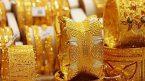 Giá vàng ngày 2.9.2021: Nhà đầu tư lớn liên tục bán tháo