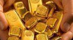 Giá vàng ngày 13.9.2021: SJC cao hơn thế giới lên 7,9 triệu đồng/lượng