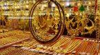 Giá vàng ngày 1.4: Người mua vàng lấy may ngày Thần tài lỗ nặng