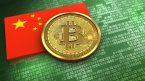 'Bitcoin có thể là vũ khí tài chính của Trung Quốc, làm suy yếu vị thế của tiền pháp định'